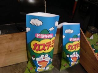 s-yuzuP1040901.jpg