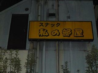 s-yuzuP1040915.jpg
