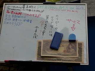 s-yuzuP1040937.jpg