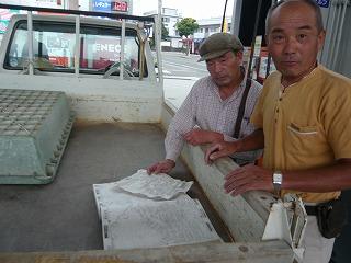 s-yuzuP1040938.jpg