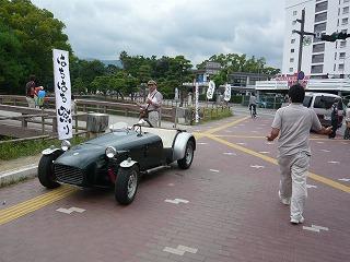 s-yuzuP1040949.jpg