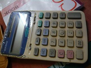 s-yuzuP1040974.jpg