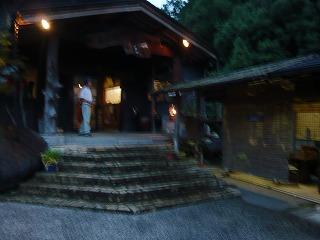 s-yuzuP1040975.jpg