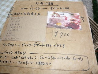 s-yuzuP1050033.jpg