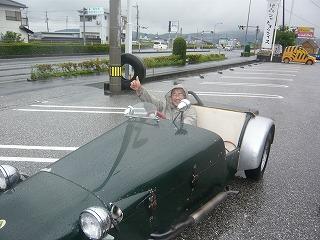 s-yuzuP1050181.jpg