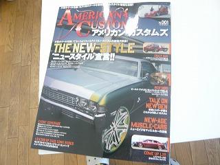 s-yuzuP1050205.jpg