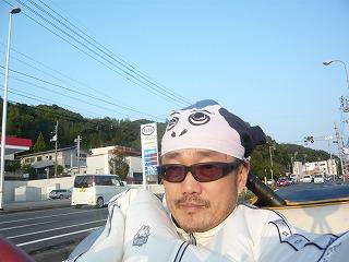 s-yuzuP1050223.jpg