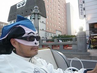 s-yuzuP1050226.jpg