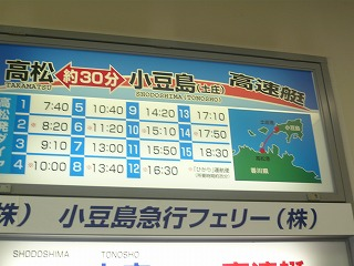 s-yuzuP1050273.jpg