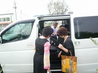 s-yuzuP1050279.jpg