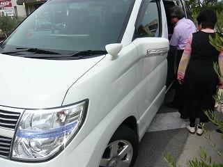 s-yuzuP1050280.jpg