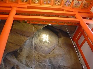 s-yuzuP1050289.jpg