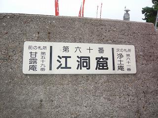 s-yuzuP1050299.jpg