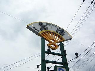 s-yuzuP1050362.jpg