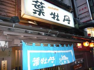 s-yuzuP1050417.jpg