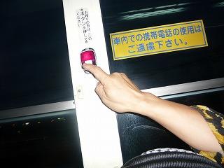 s-yuzuP1050422.jpg