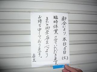 s-yuzuP1050426.jpg