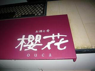s-yuzuP1050427.jpg