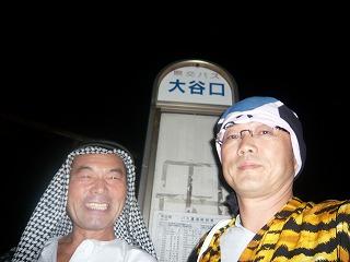 s-yuzuP1050430.jpg