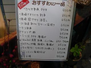 s-yuzuP1050492.jpg