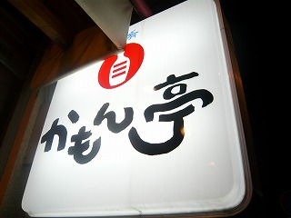 s-yuzuP1050493.jpg