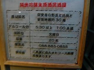 s-yuzuP1050494.jpg