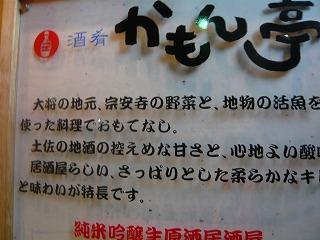s-yuzuP1050495.jpg