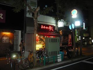 s-yuzuP1050500.jpg