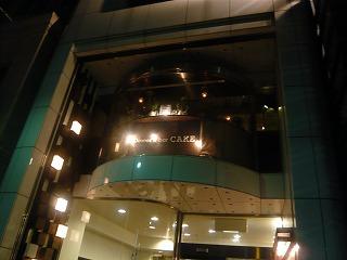 s-yuzuP1050502.jpg