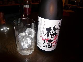 s-yuzuP1050505.jpg
