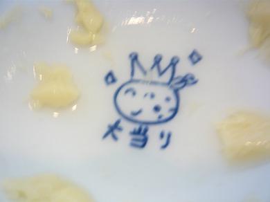s-yuzuP1050527.jpg