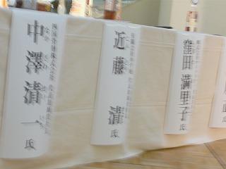 s-yuzuP1050566.jpg