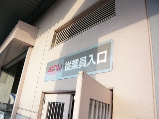 s-yuzuP1050571.jpg