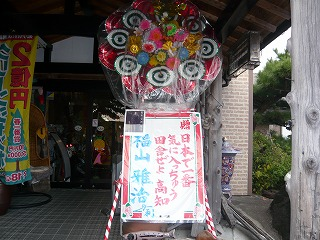 s-yuzuP1050615.jpg