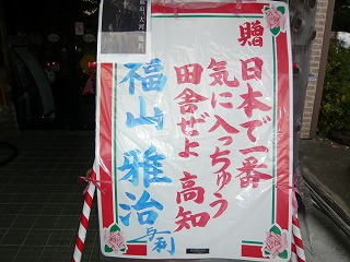 s-yuzuP1050616.jpg