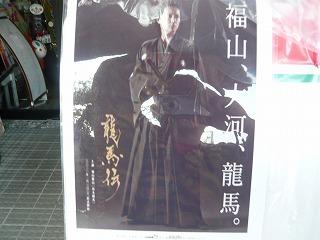s-yuzuP1050618.jpg