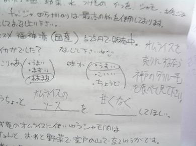 s-yuzuP1050619.jpg
