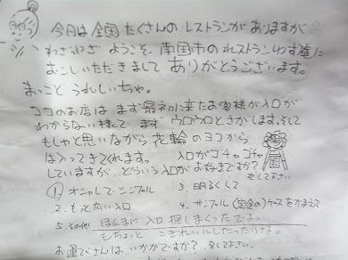 s-yuzuP1050621.jpg