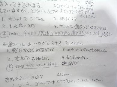 s-yuzuP1050624.jpg