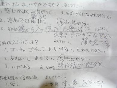 s-yuzuP1050625.jpg