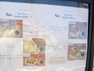 s-yuzuP1050709.jpg