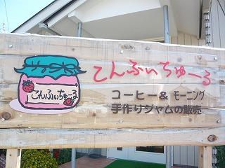 s-yuzuP1050710.jpg