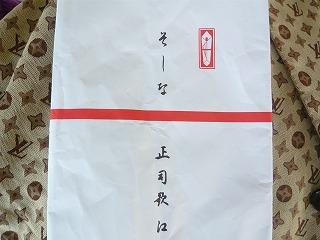s-yuzuP1050715.jpg