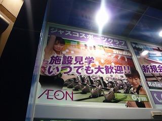 s-yuzuP1050724.jpg