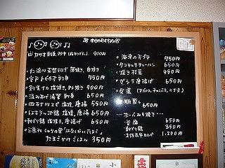 s-yuzus-yuzuP1040444.jpg