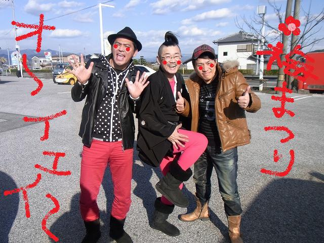 ssa-yuzuRIMG0708.jpg