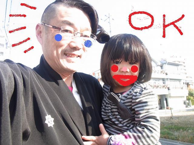 ssa-yuzuRIMG0757.jpg