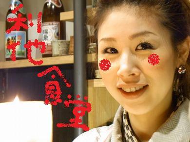 ssa-yuzuRIMG1261.jpg
