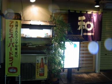 ssa-yuzuRIMG1501.jpg