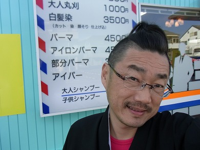 sysa-yuzuRIMG1642.jpg